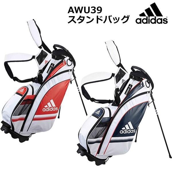adidas アディダス スタンドキャディバッグ AWU39 スタンドバッグ 9型