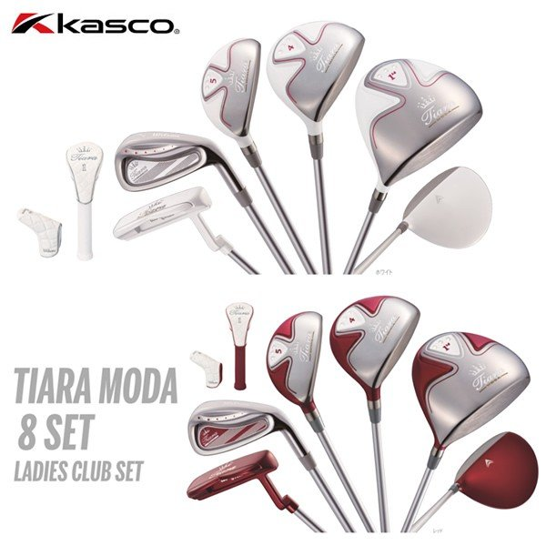 kasco キャスコ TIARA MODA レディース ゴルフクラブセット 8本セット
