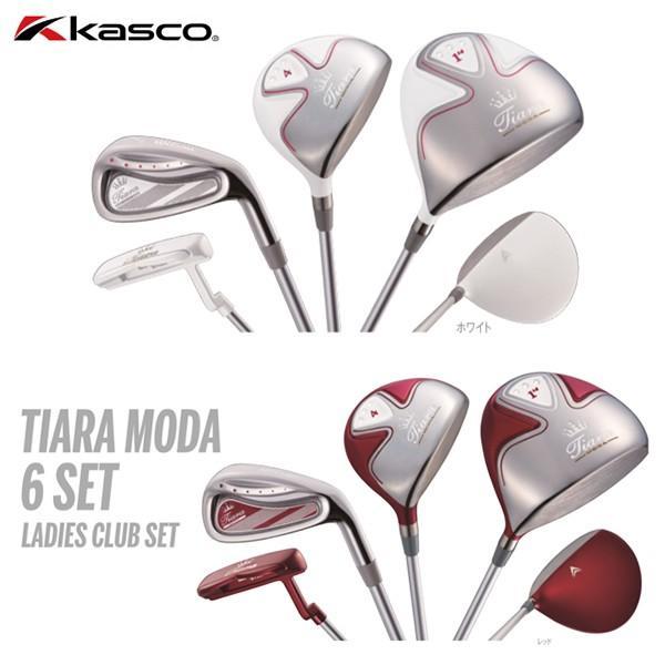 使い勝手の良い kasco キャスコ TIARA 6本セット kasco MODA TIARA レディース ゴルフクラブセット 6本セット, SHIMURA:1a5c09e8 --- airmodconsu.dominiotemporario.com