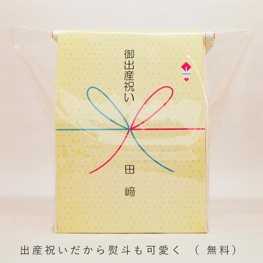 おむつケーキ paron 出産祝い おしゃれ 男の子 女の子 赤ちゃん 名入れ プレゼント ベビー 贈り物 TEESFACTORY|tees-factory|10