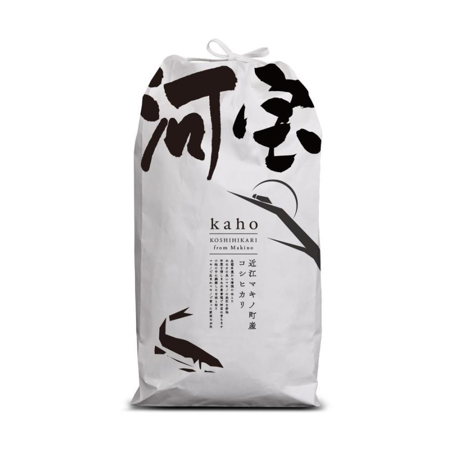近江マキノ町産コシヒカリ 河宝(かほう)5kg|teisuisha