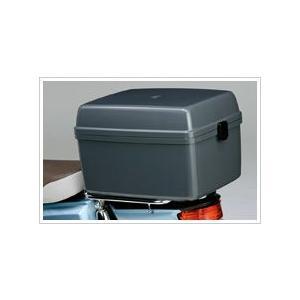 ホンダ純正品 ビジネスボックス スーパーカブ50 / スーパーカブ110用 簡易ロックタイプ08L00-GT0-K00ZA|teito-shopping