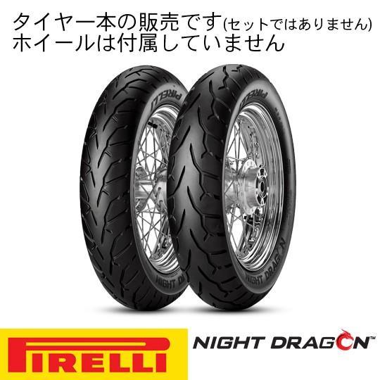 Pirelli 851900 MT66 Route Tire 140//90-16