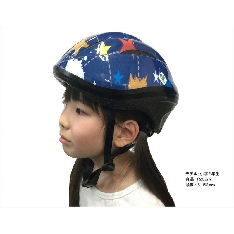 送料無料  オリンパス ORINPAS    4960965964396 SG規格合格 子供用 自転車用ジュニアヘルメット OMV-10 デニム Mサイズ 52〜56cm ソフトシェル  女|teito-shopping|04