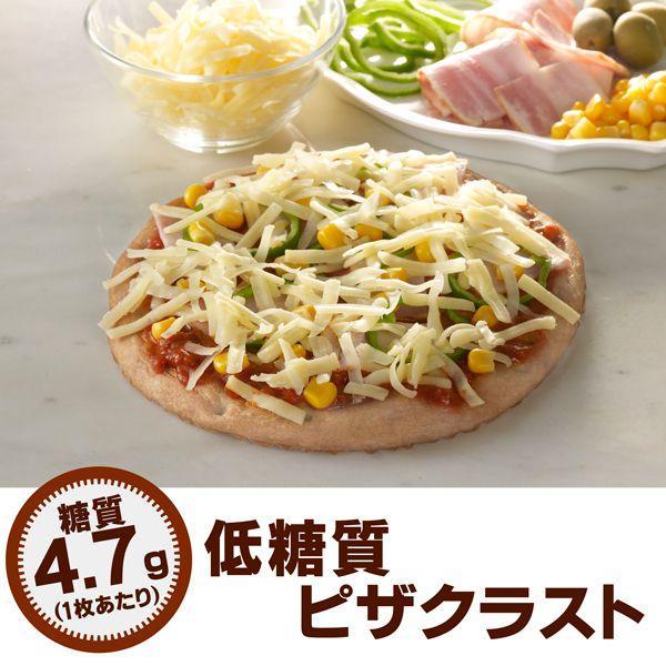 ピザ生地 低糖質 買取 ピザクラスト 5枚 糖質オフ 受注生産品 ダイエット