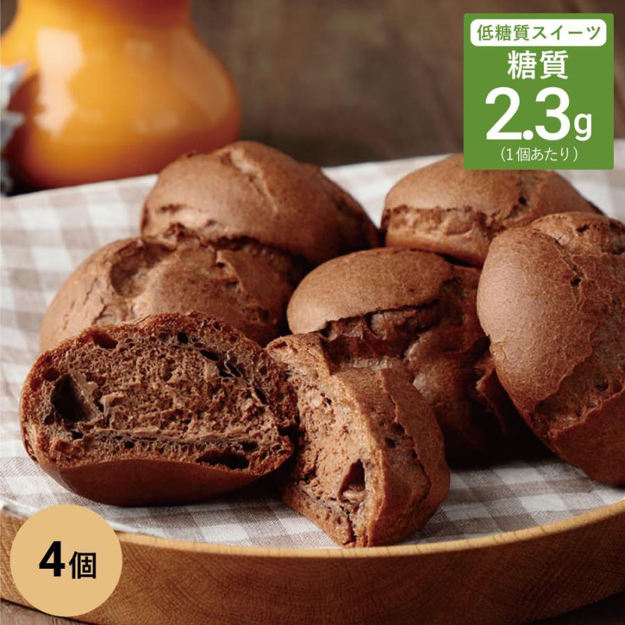 低糖質 スイーツ 糖質77%オフ 贈呈 チョコ 並行輸入品 シュークリーム 糖質オフ ダイエット 4個