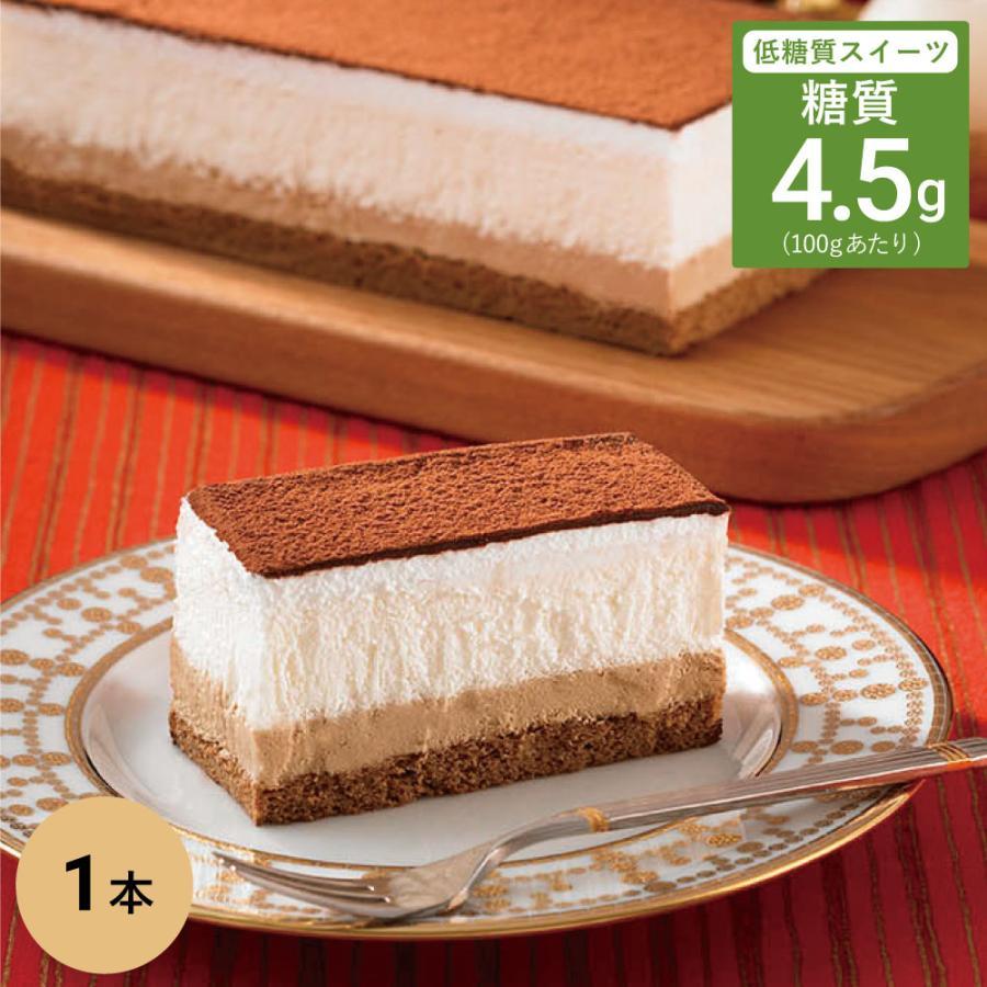 低糖質 スイーツ ティラミス 糖質オフ ケーキ 送料無料激安祭 業界No.1 ダイエット