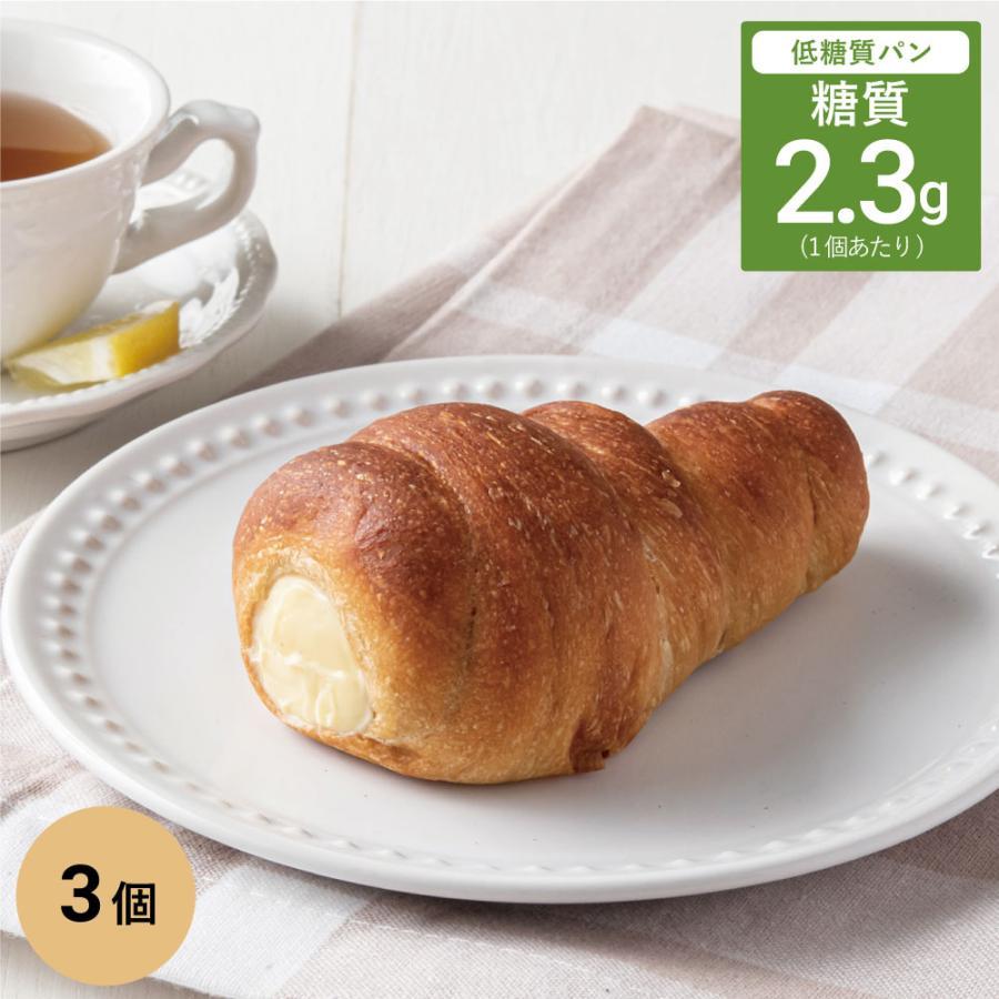 低糖質パン ふんわりブランパン 2020秋冬新作 クリームコロネ ダイエット 売り出し 糖質オフ 3個