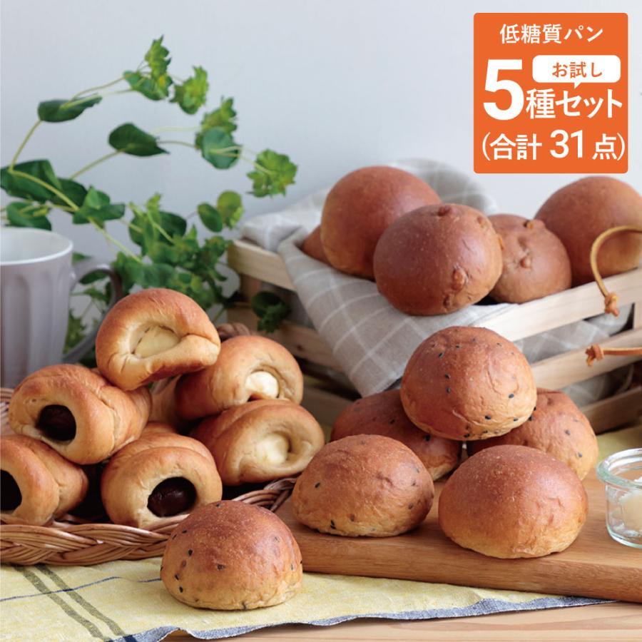 7月12日発送予定 低糖質パン 低糖工房 ふんわりブランパン 31個 ダイエット 通常便なら送料無料 最安値挑戦 詰め合わせ お試しセット 糖質オフ