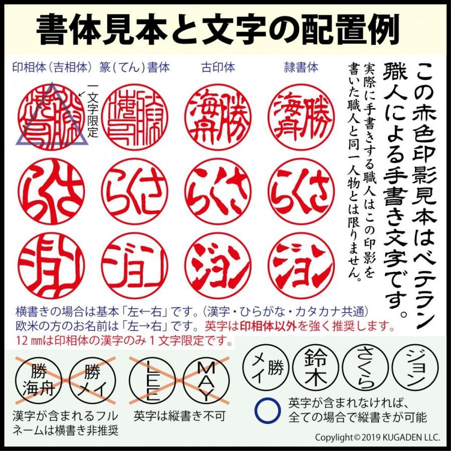 個人印鑑 チタン・ブラスト シルバー12mm(少し大きめの認印など)|tekakiya|05