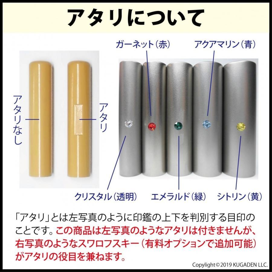 個人印鑑 チタン・ブラスト シルバー13.5mm(銀行印など) tekakiya 04