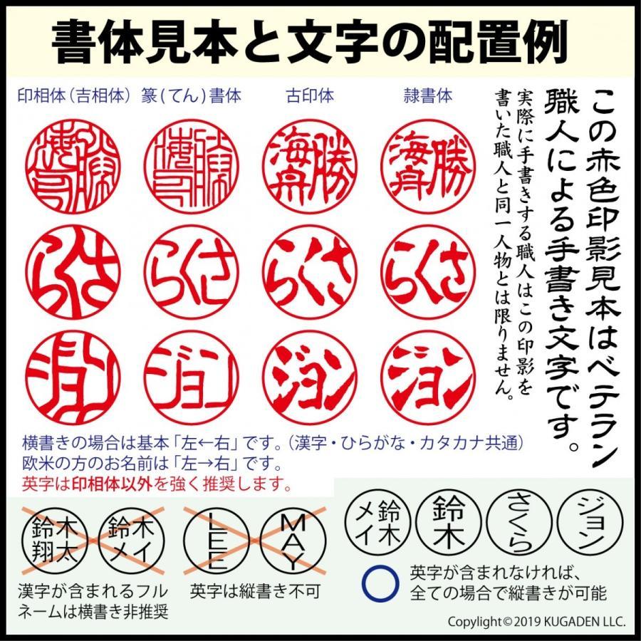個人印鑑 チタン・ブラスト シルバー13.5mm(銀行印など) tekakiya 05