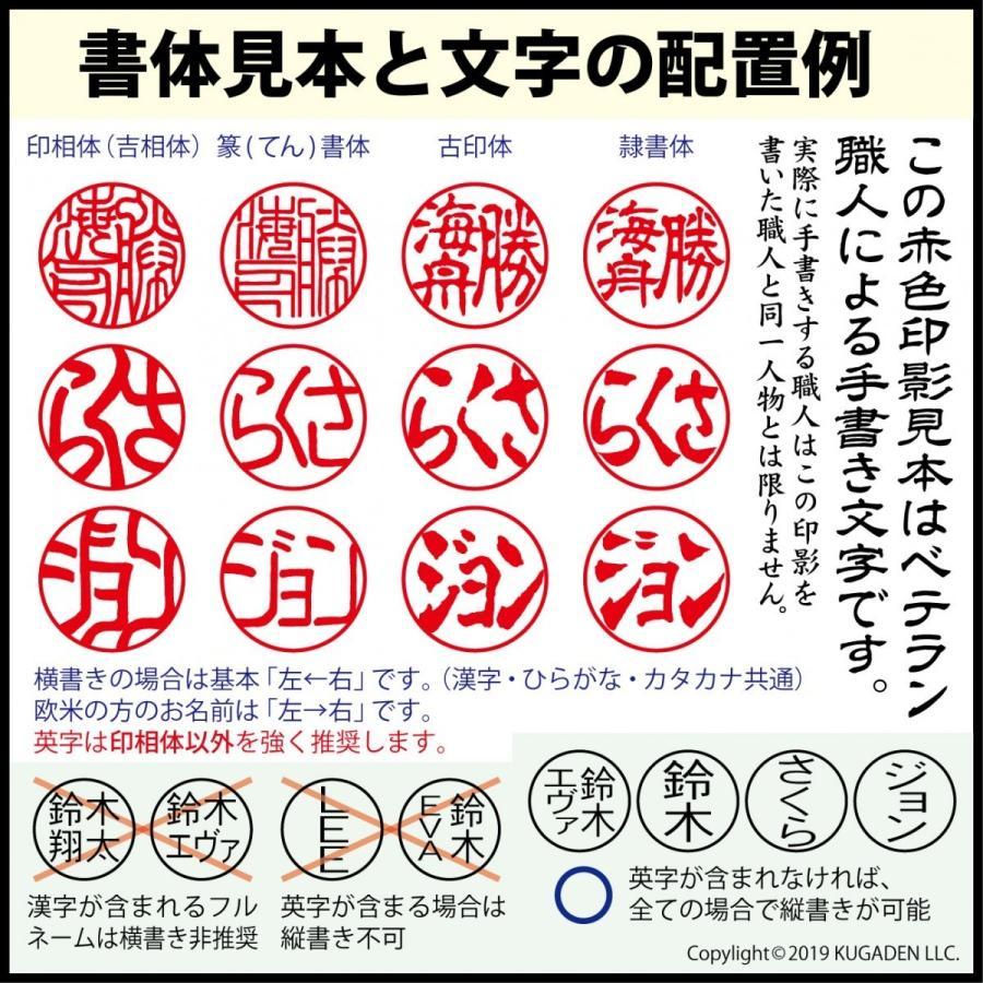 個人印鑑 チタン・ブラスト シルバー16.5mm(男女の実印など) tekakiya 05