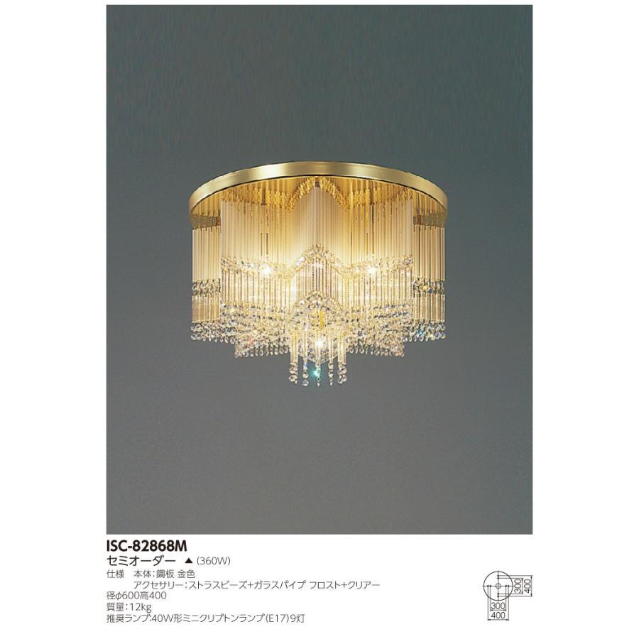 東芝ライテック(TOSHIBA) ISC-82868M (ISC82868M) シャンデリアKR40X9 CHガラスパイプ 星型