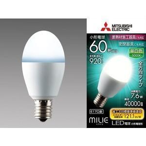 三菱電機 10個入 LDA8N-G-E17/60/S 昼白色 LEDランプ 断熱材施工対応 全方向 小型電球60形 口金E17 『LDA8NGE1760S』