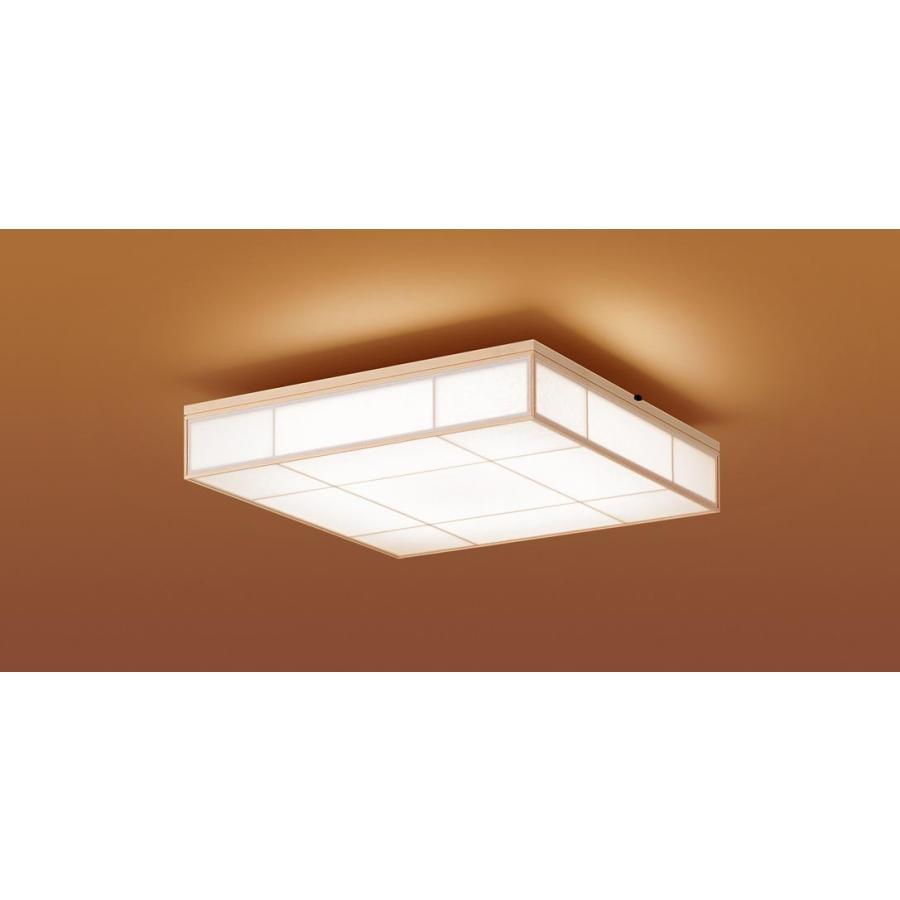 パナソニック LGBZ2779K シーリングライト 天井直付型 LED(昼光色〜電球色) LED(昼光色〜電球色) LED(昼光色〜電球色) a40