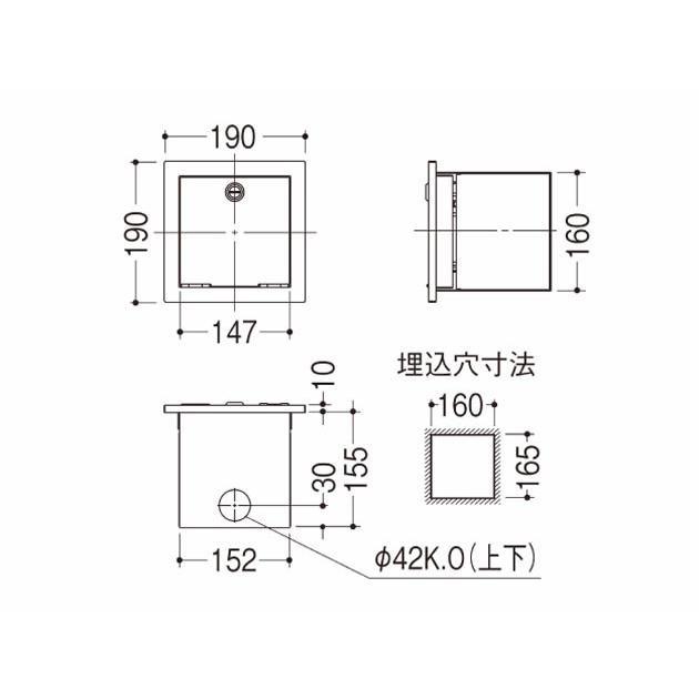パナソニック NK39283 ウォールコンセント 舞台演出用 壁埋込型 受注生産品