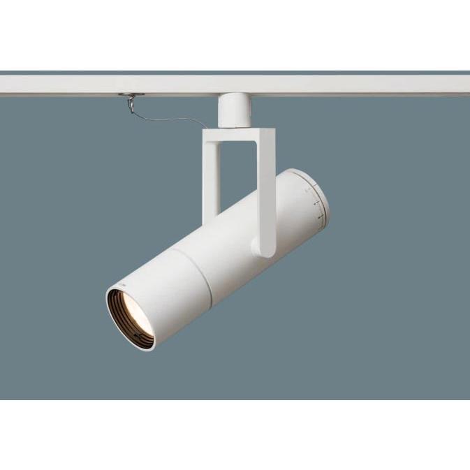 パナソニック NNQ32074W LE1 (NNQ32074WLE1) スポットライト 配線ダクト取付型 LED(電球色) 受注生産品