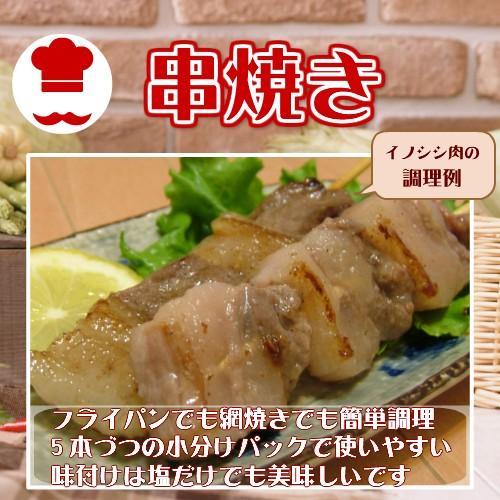 【焼肉用】天然ジビエ イノシシ肉 猪肉 国産 島根 500g(250×2パック) 厚切りスライス 焼肉用|tekeda|06
