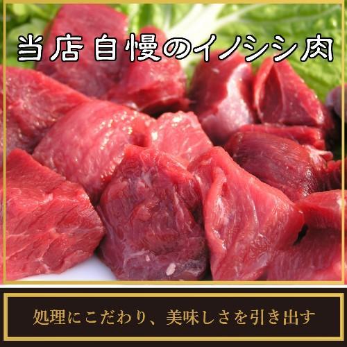 【切れ端・こま切れ】天然ジビエ イノシシ肉 猪肉 国産 島根 400g(200×2パック) 切れ端・こま切れ tekeda 02
