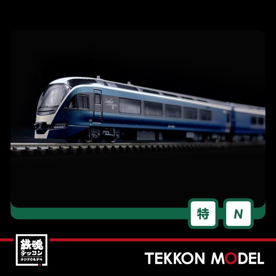 Nゲージ KATO 10-1644 E261系「サフィール踊り子」8両セット【特別企画品】2021年4月販売|tekkonmodel