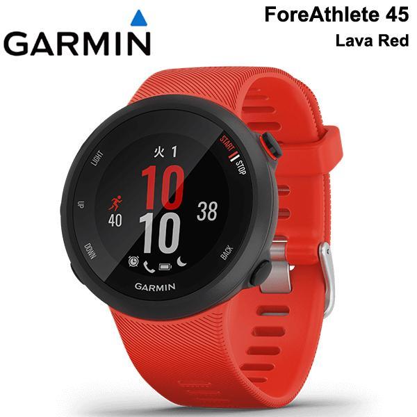 フォアアスリート45 ForeAthlete 45 LAVA 赤 ラヴァレッド・ラバーレッド GPSウォッチ 腕時計 ガーミン 45 ランニング ウォッチ GARMIN (ガーミン)★