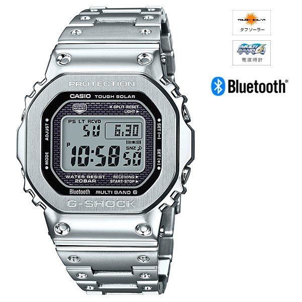 G-SHOCK MULTIBAND6 ソーラー電波時計 Bluetooth通信機能 CASIO GMW-B5000D-1JF カシオ 販売期間 限定のお得なタイムセール 現品