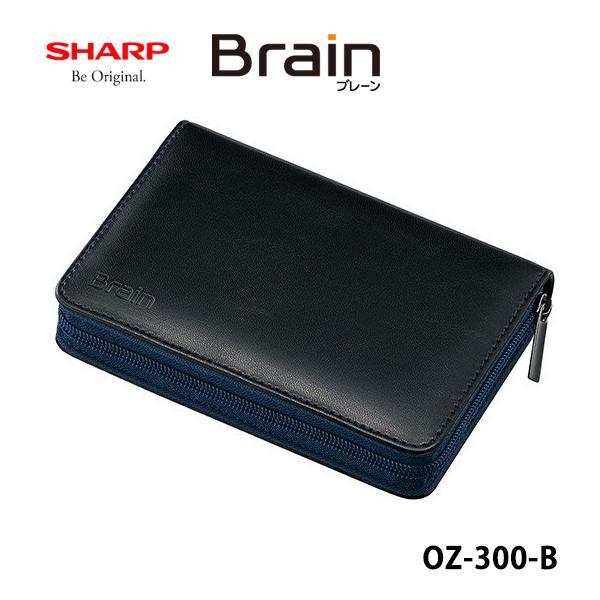 電子辞書専用純正ケース ブラック系 PW-SH6 PW-SH7 PW-SS6 PW-SS7 SHARP 入荷予定 PW-SB6 PW-SB7 OZ-300-B 対応 シャープ 日本正規品