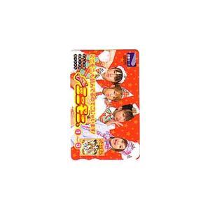 図書カード ミニモニ とっても!ミニモニ 図書カード500 カードショップトレジャー