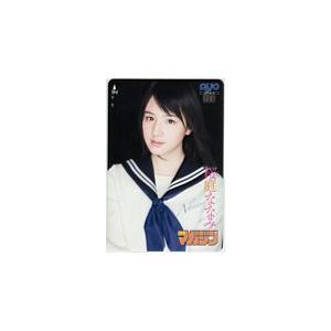 クオカード 桜庭ななみ 週刊少年マガジン クオカード500 カードショップトレジャー