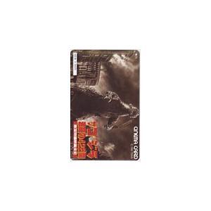 シネマカード ザ·ゴジラ 激闘の42日間 シネマカード カードショップトレジャー