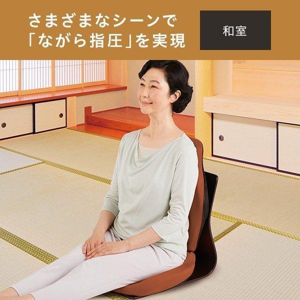 指圧 スタイルシアツ Style SHIATSU 姿勢 椅子 クッション コリ あんま MTG 新聞掲載 テレマルシェ|telemarche28|12
