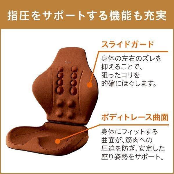 指圧 スタイルシアツ Style SHIATSU 姿勢 椅子 クッション コリ あんま MTG 新聞掲載 テレマルシェ|telemarche28|06