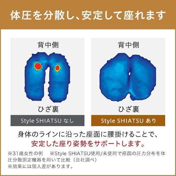 指圧 スタイルシアツ Style SHIATSU 姿勢 椅子 クッション コリ あんま MTG 新聞掲載 テレマルシェ|telemarche28|07
