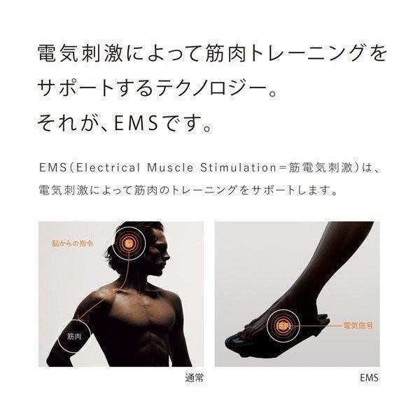 パッド 効果 シックス 足 ※画像あり※シックスパッドの二の腕への効果が凄い?痩せた人続出?
