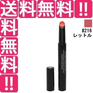 シャネル CHANEL ルージュ ココ スティロ #216 レットル 2g 化粧品 コスメ