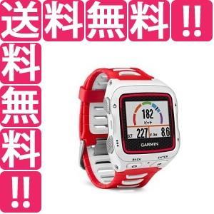 ガーミン GARMIN フォアアスリート920XTJ 日本語正規版 GPSマルチスポーツウォッチ [カラー:ホワイトレッド] #117433