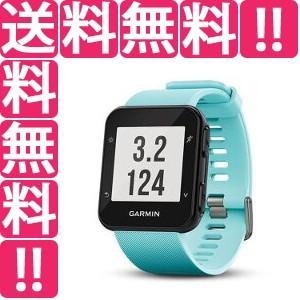 ガーミン GARMIN フォアアスリート35J 日本語正規版 心拍計内蔵GPSウォッチ [カラー:フロストブルー] #168940