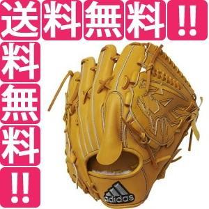 日本最大の アディダス ADIDAS 軟式グラブ 投手用 [サイズ:LH(右投げ用)] [カラー:メサ] #FTJ15-ED1687, 志摩町 a5271a41