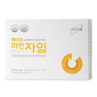 韓国コスメ Atom美 アトミ ファインザイム ■栄養補助食品【何個買っても送料サイズA(選択肢参照)】