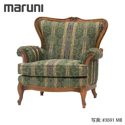 MARUNI マルニ木工 マキシマムシリーズ アンドリュー アームチェア No.4437-51 張地ランク:MB telj 01