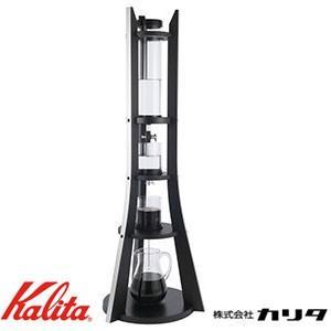 カリタ アクア3000 ウォータードリップ 水出しコーヒー スタイリッシュ 耐熱ガラス 送料無料 telj