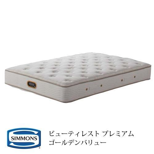マットレス シモンズ AA16223 ダブルロング ゴールデンバリュー 受注生産