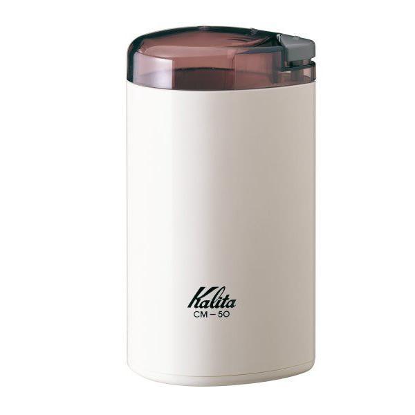カリタ 電動コーヒーミル CM-50 ホワイト|telj