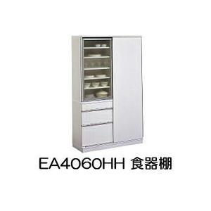 カリモク家具 Karimoku 食器棚 EA4060HH パールホワイト色 開梱設置無料※ 売価お問い合わせ下さい