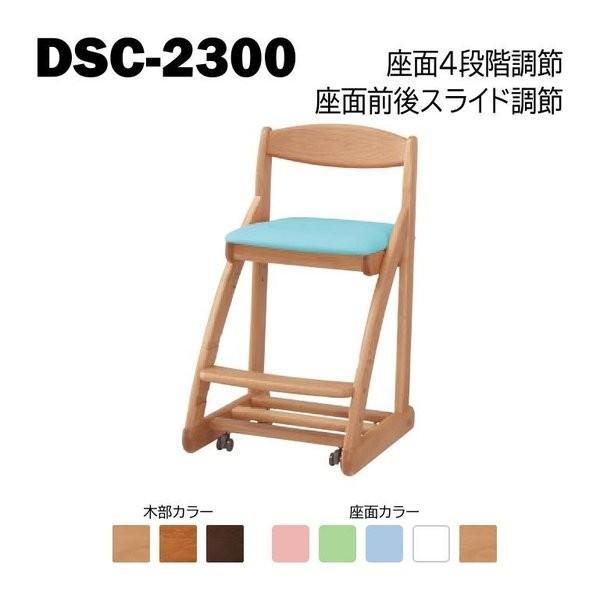 浜本工芸 2020年モデル デスクチェア デスクチェア 木製チェア DSC-2304/2300/2308 代引き不可