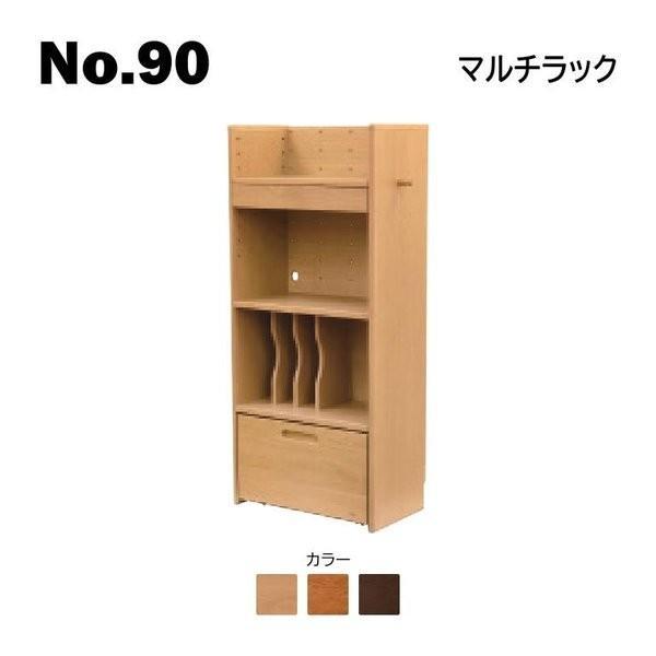 浜本工芸 2020年モデル No.90 No.90 マルチラック No.9000/9004/9008 開梱設置無料 代引き不可