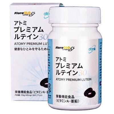 韓国コスメ Atom美 サプリメント アトミプレミアムルテイン30 ■栄養補助食品【何個買っても送料サイズA(選択肢参照)】