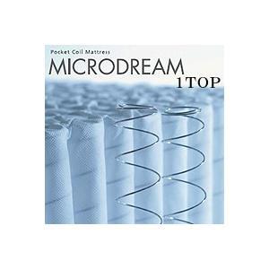 ドリームベッド マイクロドリーム105 ラテックス1トップ ダブル 超高集積並行配列 片面ラテックス ポケットコイルマットレス