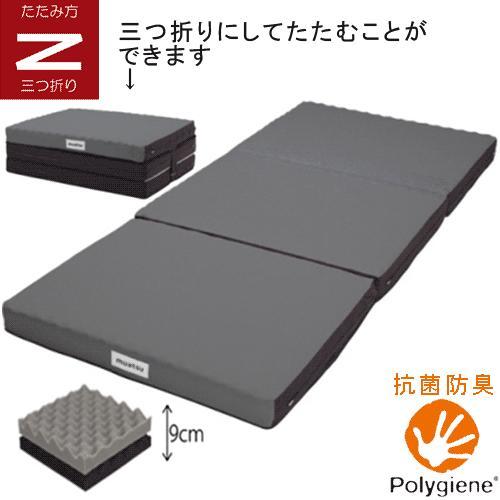 昭和西川 muatsu ムアツ 2フォーム 硬さ110ニュートン ダブル(D)サイズ 22201-06703/904(BK)